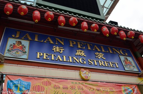 The famous Petaling Jaya Streets where you can buy souvenirs as well as knock-offs of famous brands.